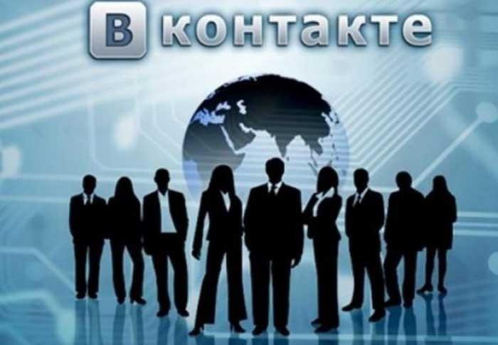 «Вконтакте» запустил новогодний проект «Поздравь Друзей»