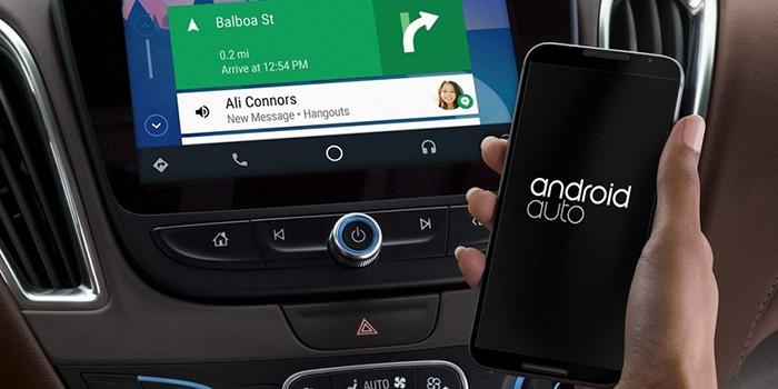 В автомобилях Lada появится поддержка Android Auto