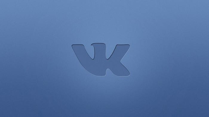 «Вконтакте» запретила проигрывать музыку всторонних музыкальных программах