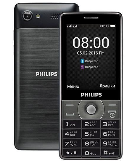 Philips представил телефон, работающий без зарядки 170 дней