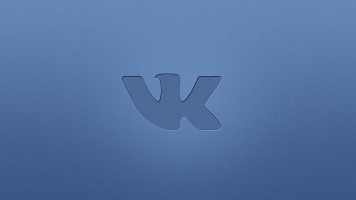 «ВКонтакте» открыл доступ кплатформе приложений сообществ