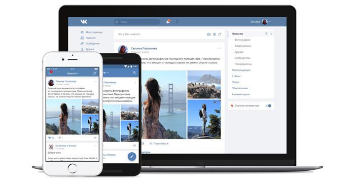 «ВКонтакте» обогнал социальная сеть Instagram всписке самых посещаемых интернет-ресурсов мира поверсии Alexa