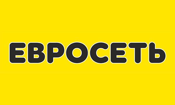 «Ведомости» поведали опланах поликвидации «Евросети»