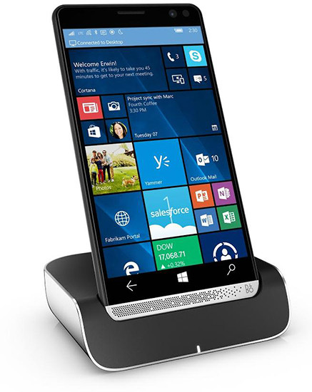 В Российской Федерации  начались продажи телефона  HPElite x3
