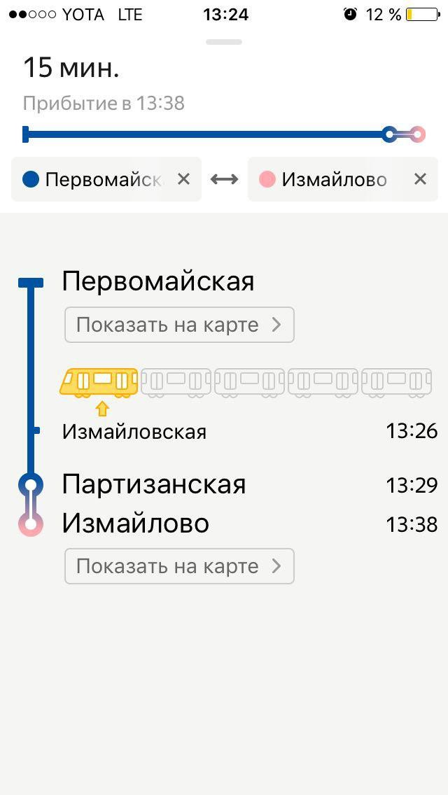 тинькофф банк уфа заявка