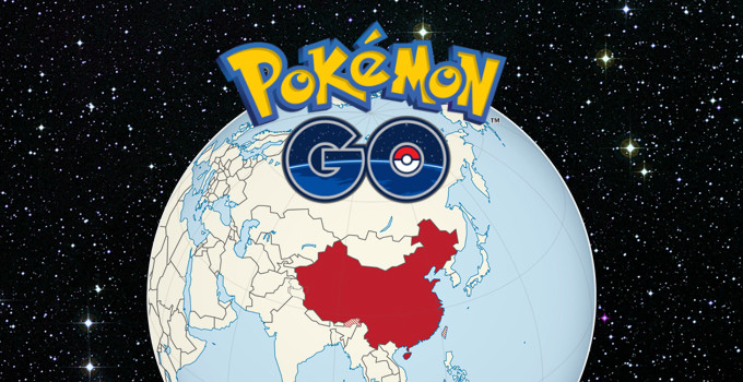 Китайский регулятор может отказаться отзапуска Pokemon Go вгосударстве