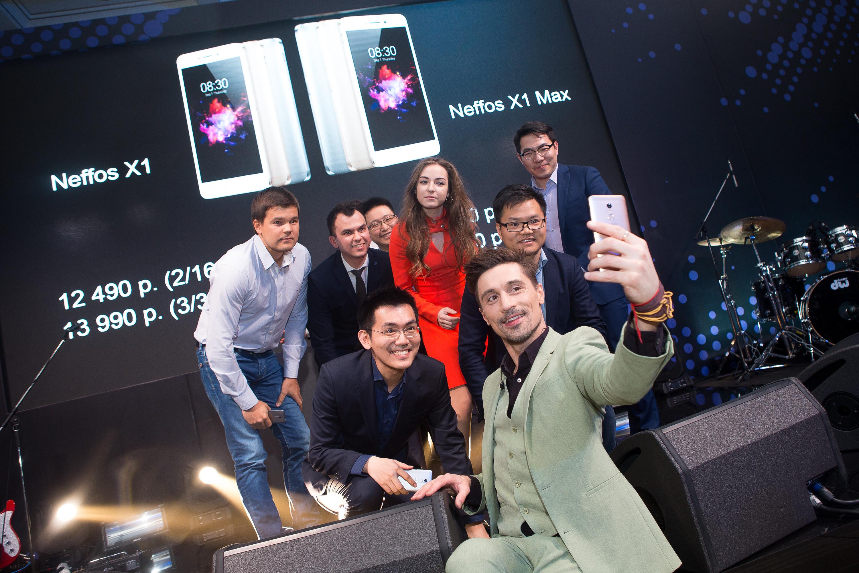 TP-Link представил новейшую серию телефонов Neffos X1 для русского рынка