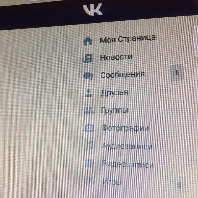 ВКонтакте расширит меню