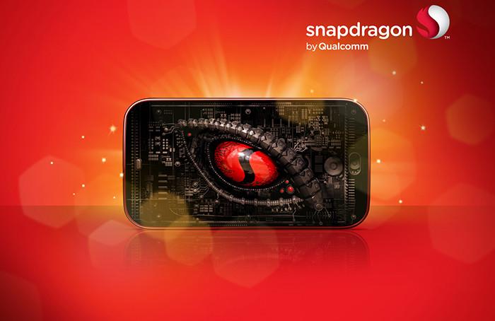 Процессоры Qualcomm Snapdragon станут называться «Мобильная платформа Qualcomm»