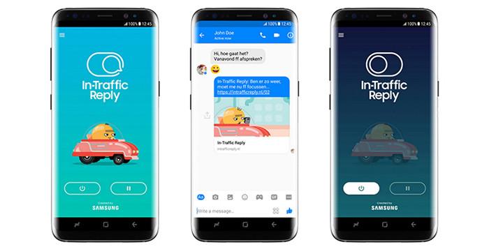 Новое приложение Samsung не позволит отправить смс зарулем