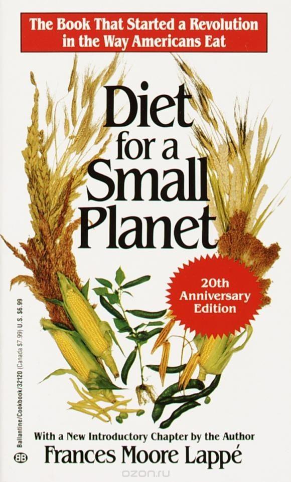 Скачать книгу диета для маленькой планеты