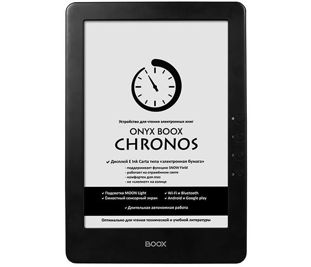 Ридер Onyx Boox Chronos создан для дома иучебы