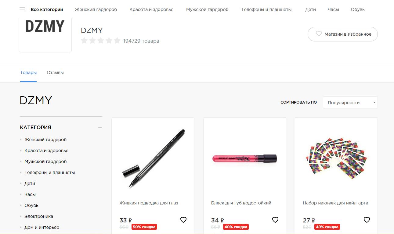 Pandao.ru