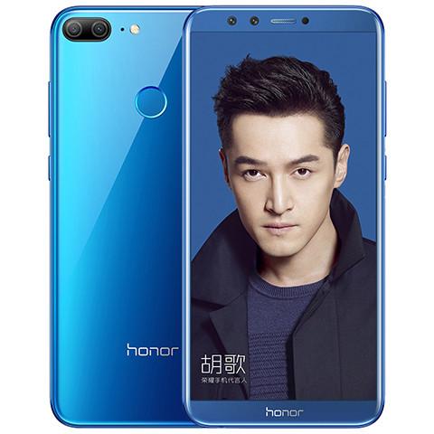 Honor 9 Lite представлен официально (характеристики)
