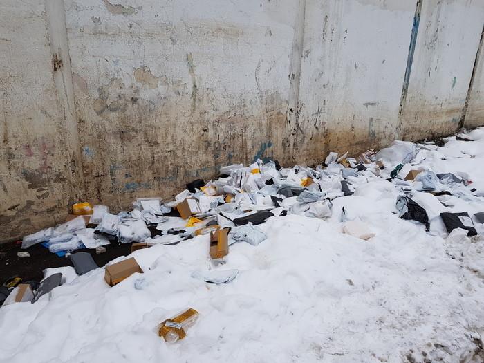 Арестованы воровавшие смартфоны из посылок сотрудники «Почты России»
