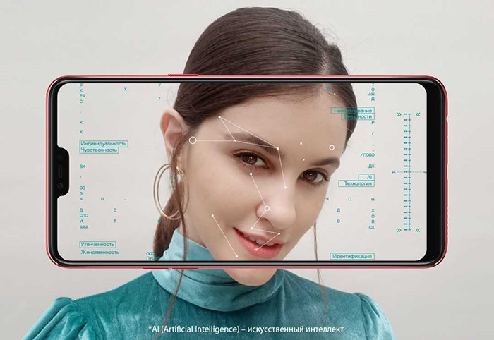 OPPO A3— новинка сбезрамочным дисплеем иновым процессором