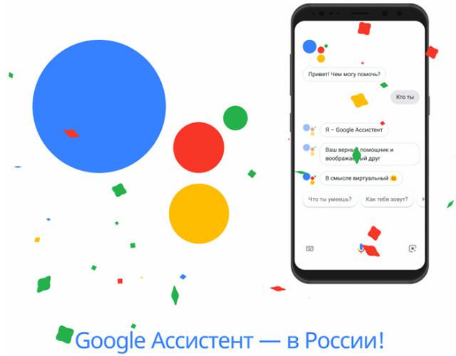 События недели: рекорды Apple, Google Assistant на русском и Tesla за 1500 долларов