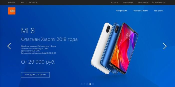 Xiaomi официальный интернет-магазин