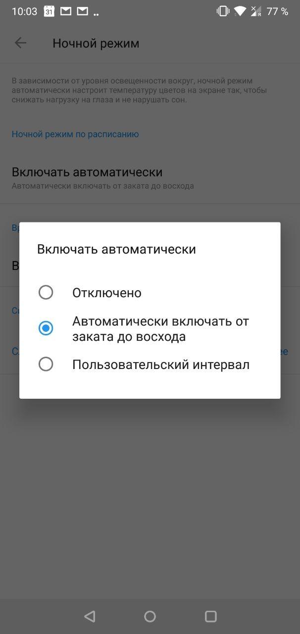 Смартфон OnePlus 6: отзыв об использовании