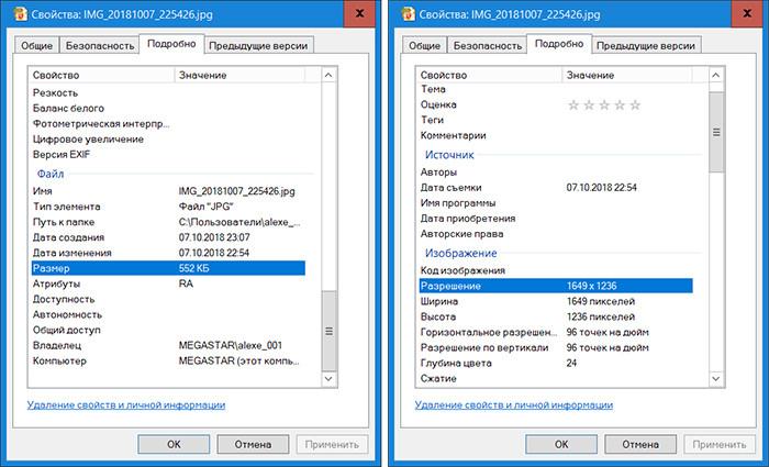 Как Microsoft телефоны с Windows 10 дружила, и как из этого получился сущий ад