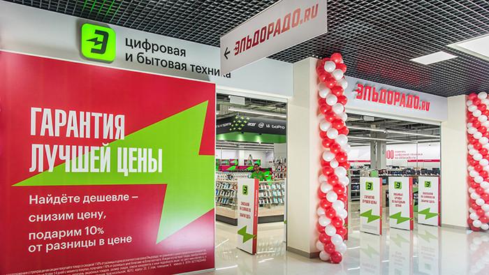 «Эльдорадо» обновит бренд и откроет магазины нового формата в небольших городах