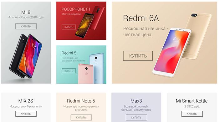 Xiaomi открывает магазин на Tmall и обещает «громадные скидки»