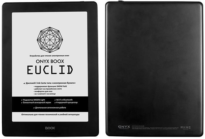 Ридер Onyx Boox Euclid получил 9,7-дюймовый экран E Ink, порт USB Type-C и процессор с четырьмя ядрами