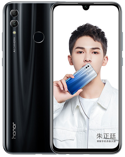 Huawei анонсировала смартфон Honor 10 Lite. Это наследник одного из самых популярных смартфонов на российском рынке