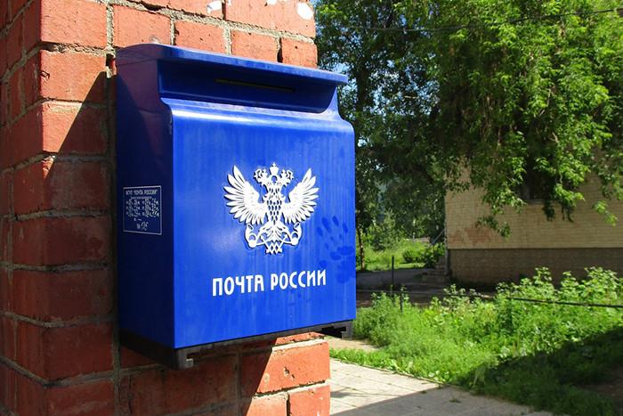 Водители Почты России наворовали посылок с AliExpress на 7 млн рублей
