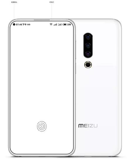 Раскрыты подробности о смартфоне Meizu 16S с тройной камерой и топовым чипсетом Qualcomm