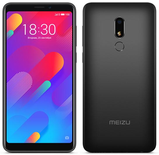 Meizu привезла в Россию недорогие смартфоны M8 и M8 Lite