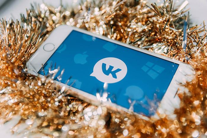 «ВКонтакте» выпустит мессенджер VK Me. Им можно будет пользоваться даже без аккаунта в этой соцсети