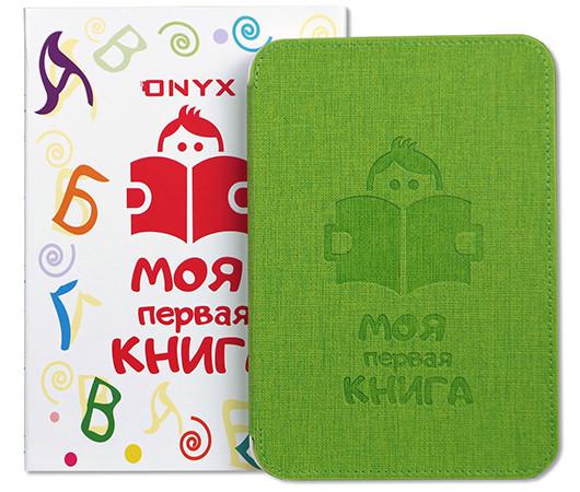 В России начались-продажи ярко-зеленого детского ридера «Onyx Моя Первая Книга»