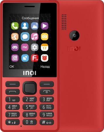 В России представлен дешевый кнопочный телефон с поддержкой четырех SIM-карт