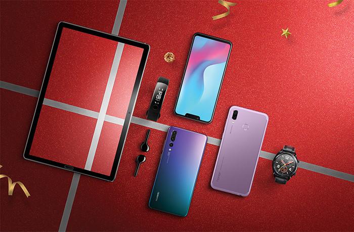 Перед Новым годом устройства Huawei и Honor можно купить со скидкой до 7 тысяч рублей