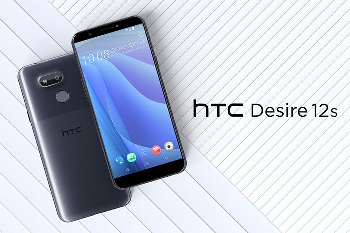 Недорогой смартфон HTC Desire 12s получил чипсет Qualcomm и пару 13-мегапиксельных камер