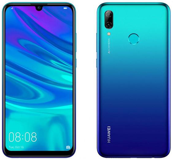 Анонсирован смартфон среднего класса Huawei P Smart (2019) с полукруглой монобровью