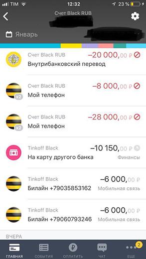 У россиянки украли все деньги с четырех карт Сбербанка и кошельков WebMoney из-за заблокированного «Билайном» номера