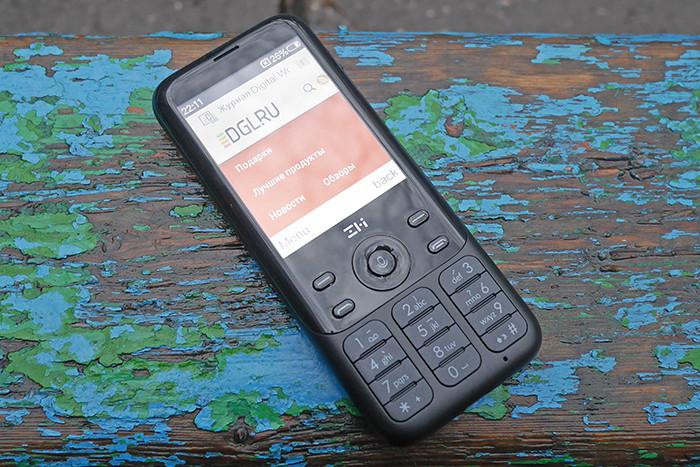 Первый взгляд на ZMI (Xiaomi) Travel Assistant Z1 – кнопочный телефон с Android и батареей на 5000 мАч
