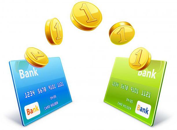 С понедельника в России заработает система бесплатных денежных переводов