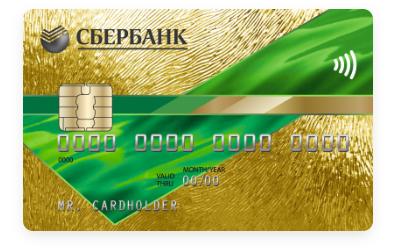 В «Связном» теперь можно положить деньги на карту Сбербанка