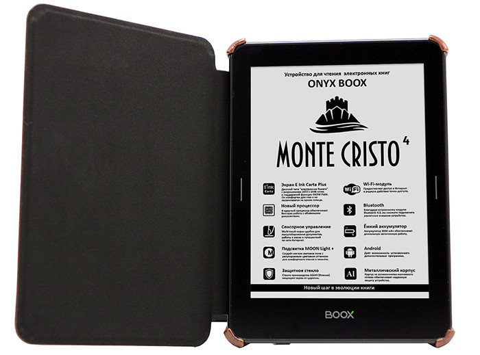 Ридер Onyx Boox Monte Cristo 4 с экраном E Ink получил четырехъядерный процессор и экран с разноцветной подсветкой