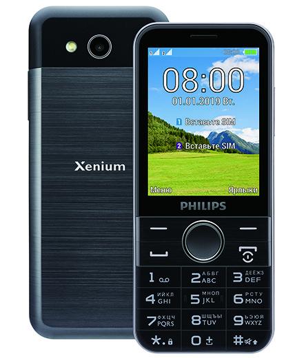 Кнопочный телефон Philips Xenium E580 получил батарею на три месяца автономной работы