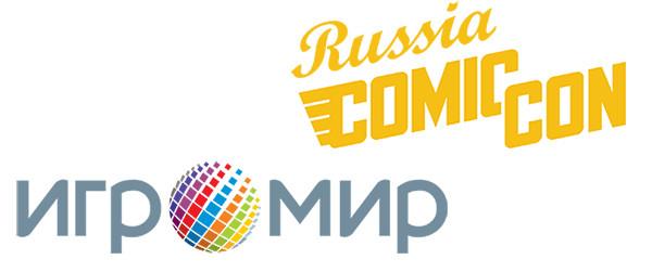 Названы даты проведения «ИгроМира» и Comic Con Russia в 2019 году