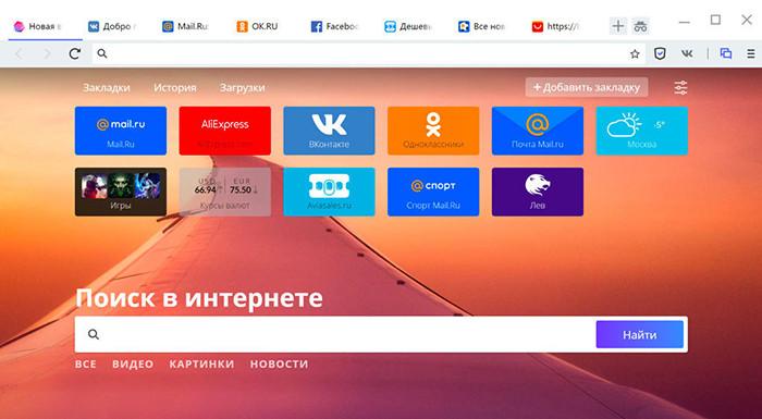 Mail.ru Group выпускает браузер Atom. Он не такой ужасный, как «Амиго»
