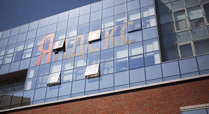 «Яндекс» займется съемкой сериалов