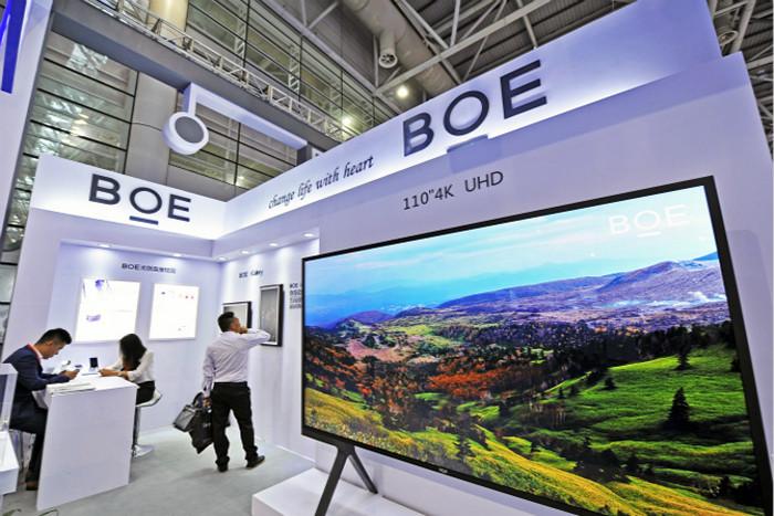Назван крупнейший в мире производитель экранов для телевизоров. Это не Samsung и не LG