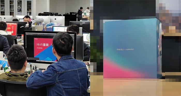 Meizu может выпустить смартфон для аудиофилов вместе с Astell&Kern
