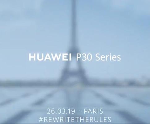 Huawei назвала дату презентации флагманских смартфонов семейства P30