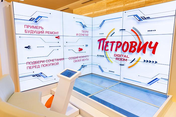В России появилась уникальная «цифровая комната» для подбора стройматериалов